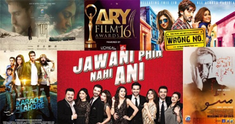 ARY-Film-Awards-2016-Winners-List (1).jpg